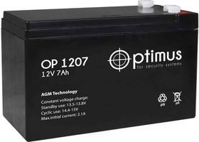 OP 12-7 Optimus Аккумуляторная батарея | купить в розницу и оптом