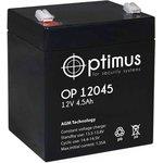 OP 12045 Optimus Аккумуляторная батарея