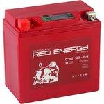 DS 1214 Red Energy Аккумуляторная батарея
