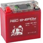DS 1210 Red Energy Аккумуляторная батарея