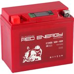 DS 1212 Red Energy Аккумуляторная батарея