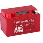 DS 1207 Red Energy Аккумуляторная батарея