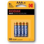 Фото 3/3 Kodak MAX Super Alkaline LR03 BL4, Элемент питания
