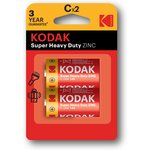 Kodak R14-2BL EXTRA HEAVY DUTY [KCHZ-2]