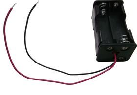 KLS5-810-B (FC1-5114), Батарейный отсек 4хАА
