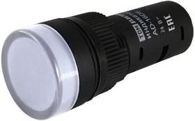 SQ0702-0055, Лампа AD-16DS(LED) матрица d16мм белый 24В AC/DC