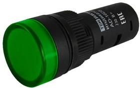 SQ0702-0073, Лампа AD-16DS(LED) матрица d16мм зеленый 230В АС