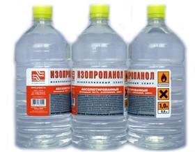 Абсолютированный изопропиловый спирт купить в купить питьевой спирт в мытищах