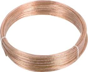 PL3003\10, Акустический кабель Pro Legend, 2х0,5мм2, прозрачный, медь, Россия, 10м (PL3003\10)