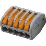 222-415, Клемма соединительная, 5 контактов, сечение провода 0.08-2.5 кв.мм