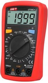 UT33C+, Мультиметр цифровой портативный с автоматическим выбором диапазона