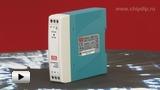 Смотреть видео: MDR-10-5 Блок питания, 5В,2А,10Вт
