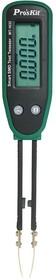 MT-1632, Измеритель- пинцет RC для SMD-компонентов