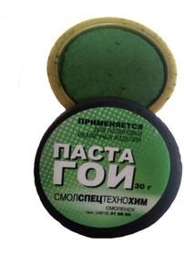 Паста ГОИ 30 г