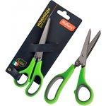 Ножницы для зелени KS-03 3 лезвия 19 см нерж. сталь 920101