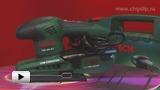 Смотреть видео: Bosch. Виброшлифовальная машина PSS 200 AC