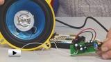 Смотреть видео: Экономичный усилитель НЧ для портативной аппаратуры