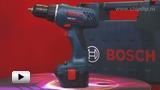 Смотреть видео: Bosch.Аккумуляторная дрель-шуруповерт GSR 12-2