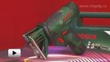 Смотреть видео: Bosch.Акумуляторный лобзик PST 10.8 LI