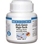 WEICON Anti-Seize High-Tech Монтажная паста (120 г) антикоррозионное средство ...