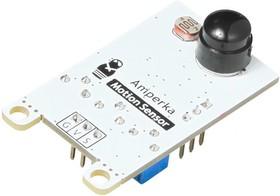 Фото 1/4 Zelo-Motion-Sensor, Инфракрасный датчик движения