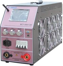 BCT-300/120 kit (Госреестр), Комплект разрядно-диагностическое устройство аккумуляторных батарей