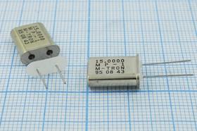 кварцевый резонатор 15МГц в корпусе HC49U, нагрузка 20пФ, 15000 \HC49U\20\ \\MP-1\1Г +IS (M-TRON)