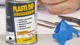 Смотреть видео: Plasti Dip универсальное синтетическое покрытие