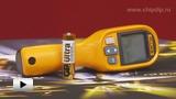 Смотреть видео: Измеритель температуры, пирометр Fluke 59 MAX