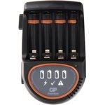 Фото 5/6 PB50GS270CA-2CR4, Устройство зарядное GP + 4 AA(2700мА*ч) + адаптер для автомобиля