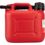 80-0201, Канистра Classic для ГСМ и технических жидкостей, пластиковая 5 л