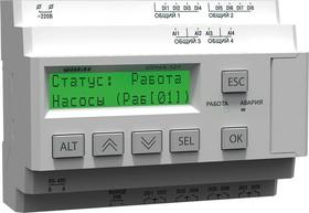 СУНА-121, Контроллер для групп насосов с поддержкой датчиков 4…20 мА и RS-485