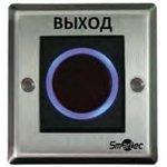 ST-EX121IR Кнопка ИК-бесконтактная