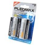 PLEOMAX R20 BL2, Элемент питания
