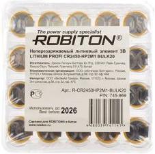Фото 1/2 ROBITON PROFI CR2450-HP2M1 с выводами под пайку BULK20, Элемент питания