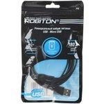 ROBITON P8 USB A - Micro-USB, 1,8м черный PH1, Кабель USB