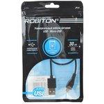 Фото 2/2 ROBITON P11 USB A - Micro-USB, 0,3м черный PH1, Кабель USB