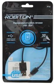 Фото 1/2 ROBITON P16 USB A - 8pin (AppleLightning), 0,3м черный PH1, Кабель USB