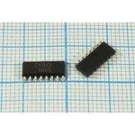 Фото 2/2 Микросхема CY801\SOP-16\радио\CY [300~450МГц][RF Module]