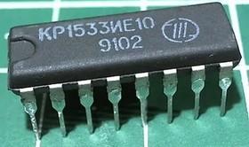 Микросхема К1533ЛА4\DIP-14\ [SN74ALS10AN]