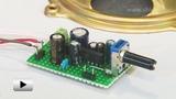 Смотреть видео: Одноканальный усилитель звуковой частоты AN7141