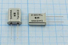 Фото 1/4 кварцевый резонатор 27.665МГц в корпусе HC49U, 3-ья гармоника, 27665 \HC49U\\\\РПК01МД\3Г (27.665МГц VNIISIMS)