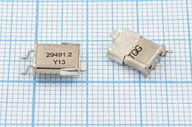кварцевый резонатор 29.4912МГц в миниатюрном корпусе UM1-SMD, 1-ая гармоника, нагрузка 32пФ, 29491,2 \SMC-UM1A\32\\\\1Г (29491,2 Y13 TQG)