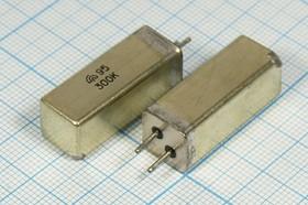 Фото 1/2 кварцевый резонатор 300кГц с большим кристаллом в корпусе У, 300 \УД\\\\\1Г 11x11x28